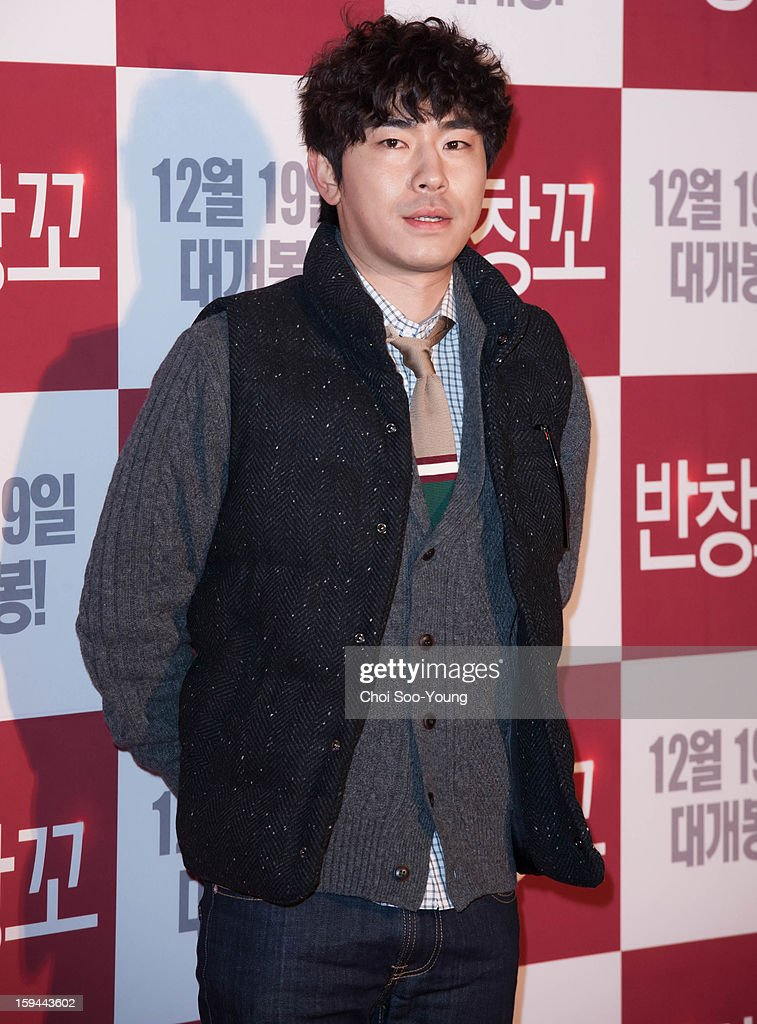 Lee Si-Eon attends the 'Love 911' VIP Press Screening at Grand Peace Palace on December 11, 2012 in Seoul, South Korea.