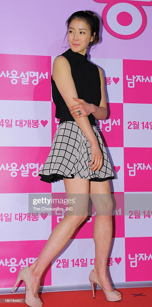 Lee Si-Young attends the 'How To Use Guys With Secret Tips' press conference & VIP press screening at COEX Megabox on February 4, 2013 in Seoul, South Korea.