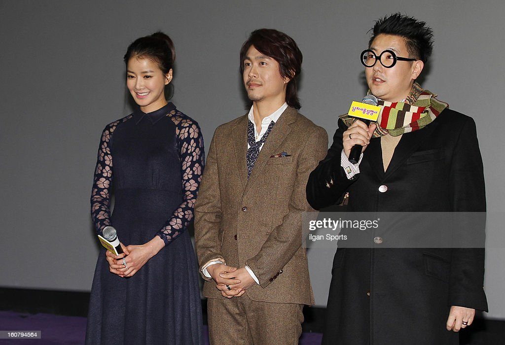 Lee Si-Young, Oh Jung-Se and director Lee Won-Seok attend the 'How To Use Guys With Secret Tips' press conference at COEX Megabox on February 4, 2013 in Seoul, South Korea.