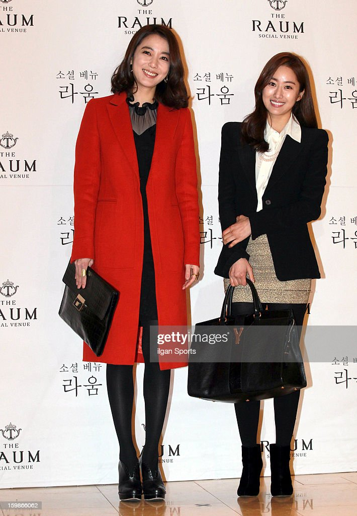 Lee So-Yeon and Jeon Hye-Bin attend So Yu-Jin's wedding at the Raum on January 19, 2013 in Seoul, South Korea.