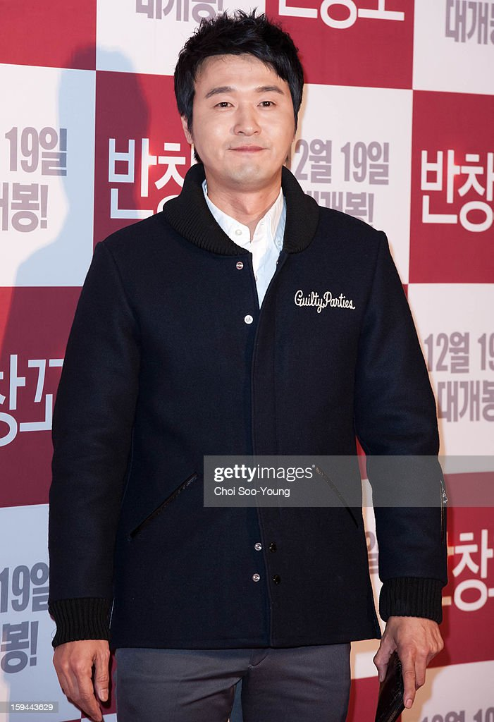 Lee Sung-Jae attends the 'Love 911' VIP Press Screening at Grand Peace Palace on December 11, 2012 in Seoul, South Korea.