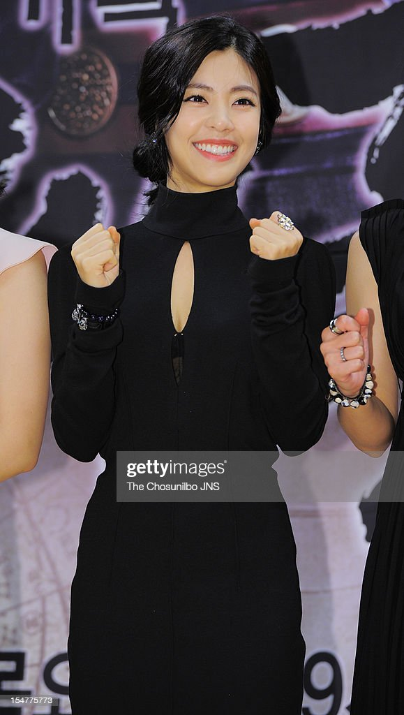 Lee Yoon-Ji attends the SBS Drama 'The Great Seer' Press Conference at SBS Building on September 26, 2012 in Seoul, South Korea.