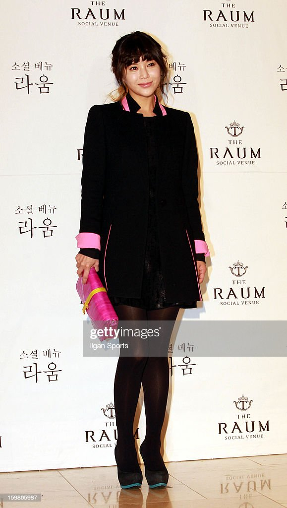 Lee Young-A attends So Yu-Jin's wedding at the Raum on January 19, 2013 in Seoul, South Korea.