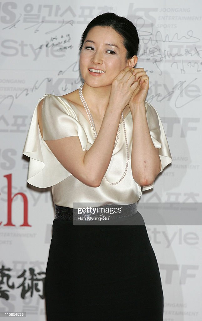 Lee YoungAe during The 42nd Annual Paeksang Arts Awards Arrivals at The National Theater of Korea in Seoul _ South Korea