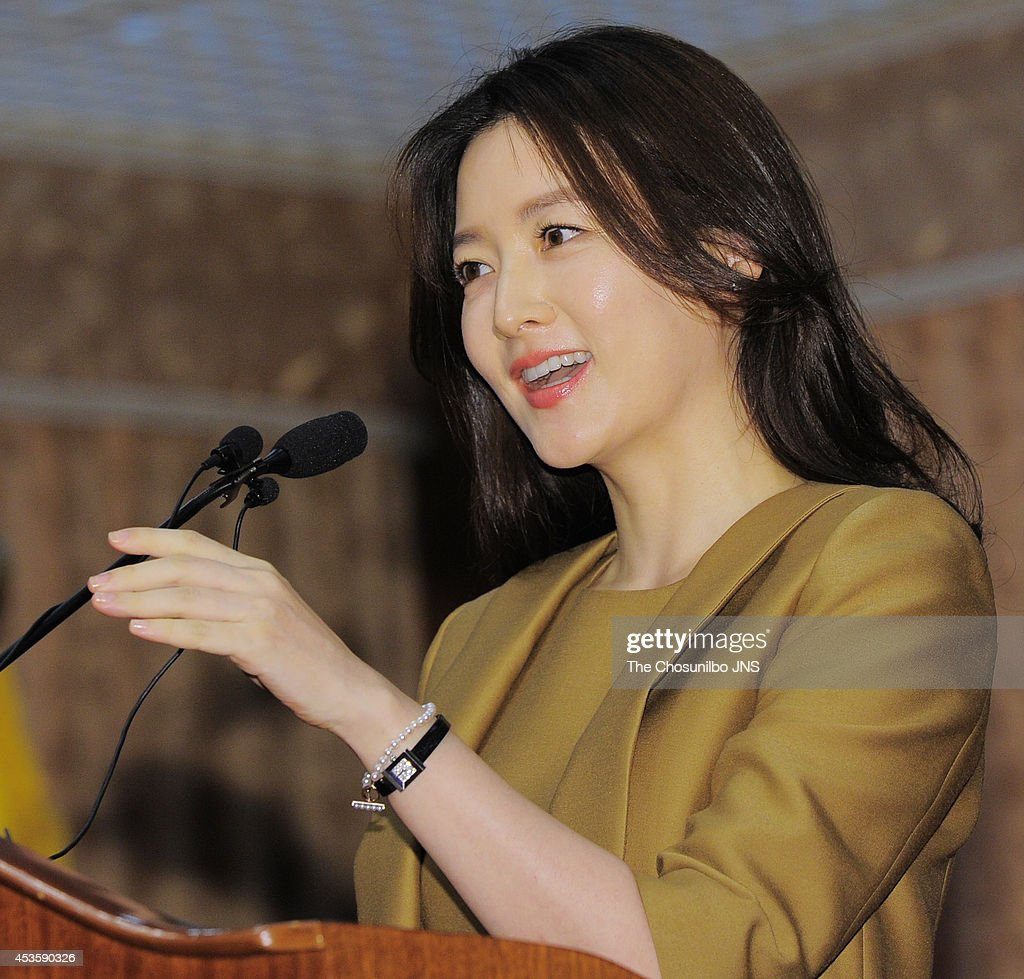Lee YoungAe is nominated as ambassador for ASEAN summit at MOFA on August 13 2014 in Seoul South Korea