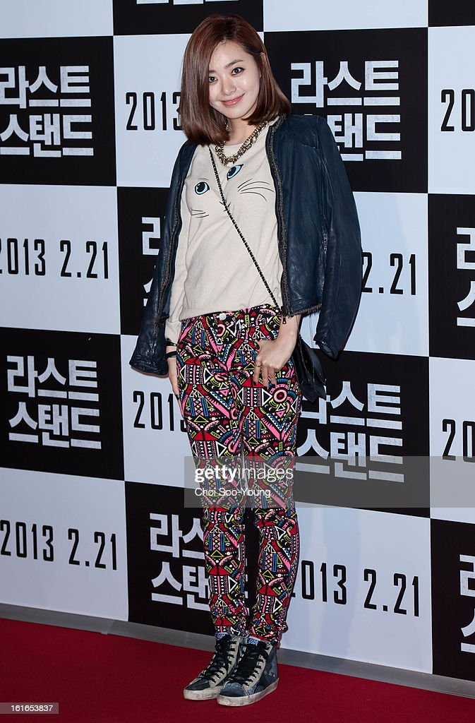 Lee Young-Eun attends the 'The Last Stand' VIP Press Screening at Wangsimni CGV on February 13, 2013 in Seoul, South Korea.