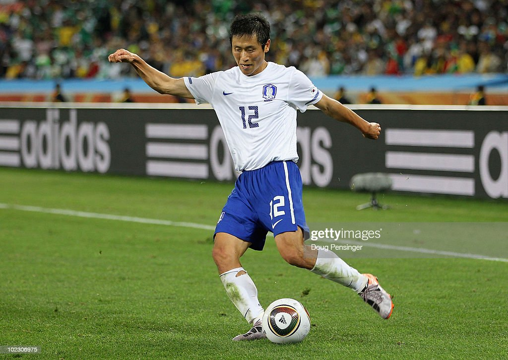 Lee YoungPyo of South Korea kicks the ball during the 2010 FIFA World Cup South Africa Group B match between Nigeria and South Korea at Durban...