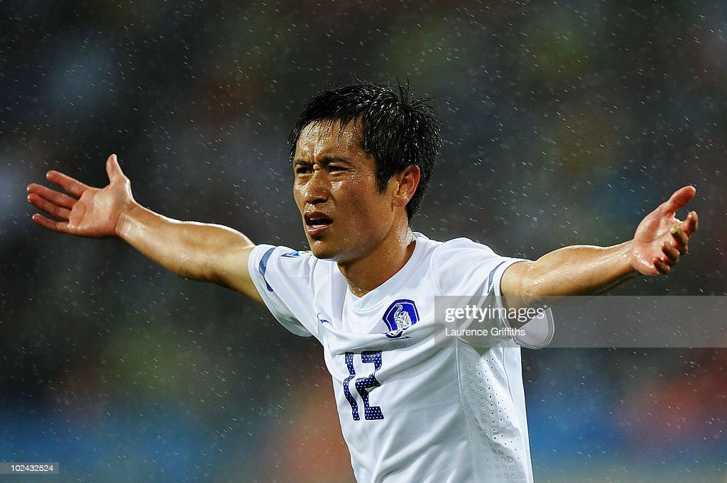 Lee YoungPyo of South Korea reacts during the 2010 FIFA World Cup South Africa Round of Sixteen match between Uruguay and South Korea at Nelson...