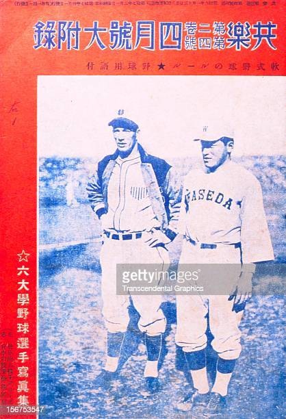 Lefty Grove pitcher for the Philadelphia Athletics poses with a Waseda University player during the 1932 tour in 1932 in Tokyo Japan