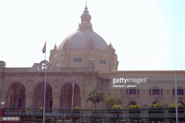 Legislative Building Lucknow