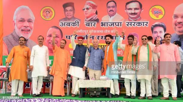 BJP Legislator from Naina Devi assembly Randheer Sharma state President Satpal Satti Uttar Pradesh Chief Minister Yogi Adityanath former Himachal...