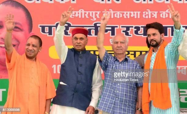 BJP legislator from Naina Devi assembly Randheer Sharma state President Satpal Satti Uttar Pradesh Chief Minister Yogi Adityanath former CM and...
