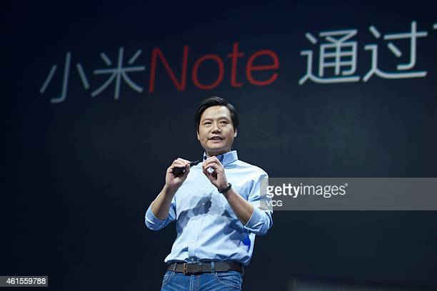 Lei Jun chairman and CEO of China's Xiaomi Inc presents the company's new product the Mi Note on January 15 2015 in Beijing China China's leading...