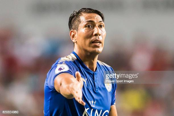 Leicester City FC forward Leonardo Ulloa reacts during the Premier League Asia Trophy match between Leicester City FC and West Bromwich Albion at...