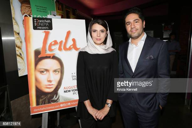 Leila Hatami and Armin Miladi attend Daricheh Cinema NY Features Special Guest Leila Hatami at IFC Center on August 23 2017 in New York City