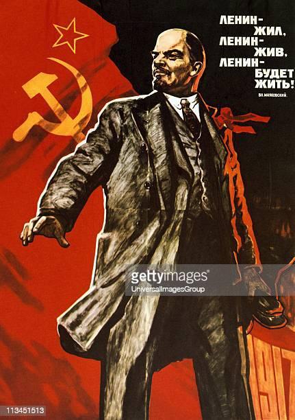 Lenin lived Lenin lives Long live Lenin' Soviet propaganda poster by Viktor Semenovich Ivanov