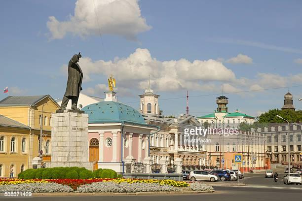 Lenin Statue