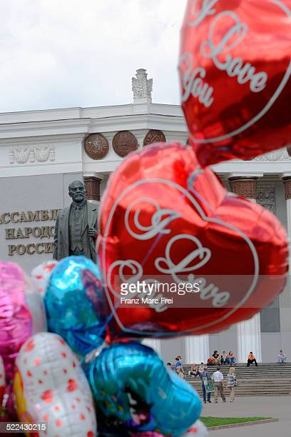 Lenin-Statue, All-Russia-Exhibition Center