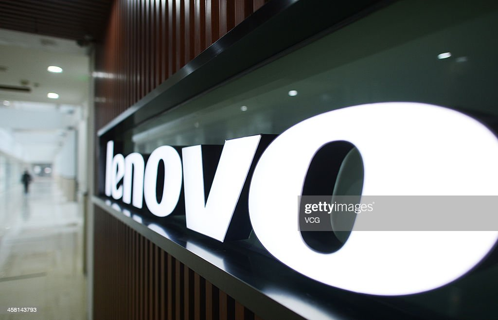 A Lenovo's logo is seen at the Lenovo MIDH (Mobile Internet and Digital Home) Wuhan Operation Center on December 19, 2013 in Wuhan, China. The plant will mainly produce Lenovo smart phones and tablet computers with an initial capacity of 30 million units a year.