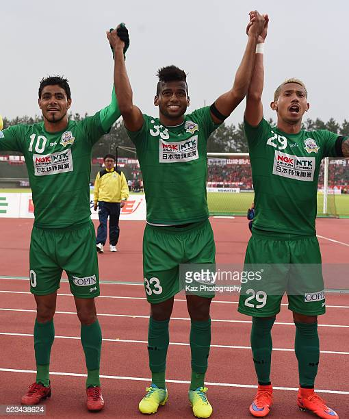 Leonardo Rocha Leomineiro and Bruno Suzuki of FC Gifu cerebrate their win during the JLeague second division match between Zweigen Kanazawa and FC...