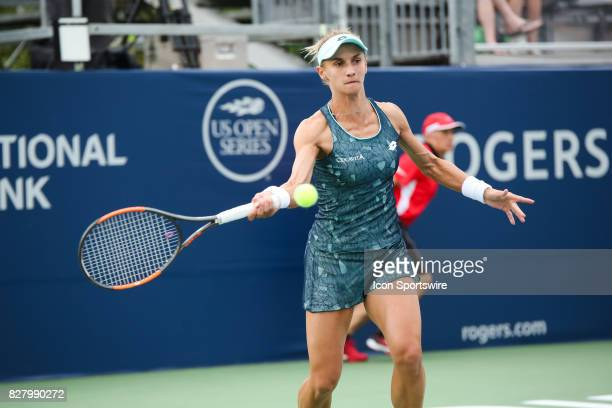 Lesia Tsurenko during the first round 2017 Rogers Cup tennis tournament on August 7 at Aviva Centre in Toronto ON Canada Cibulkova defeated Tsurenko...