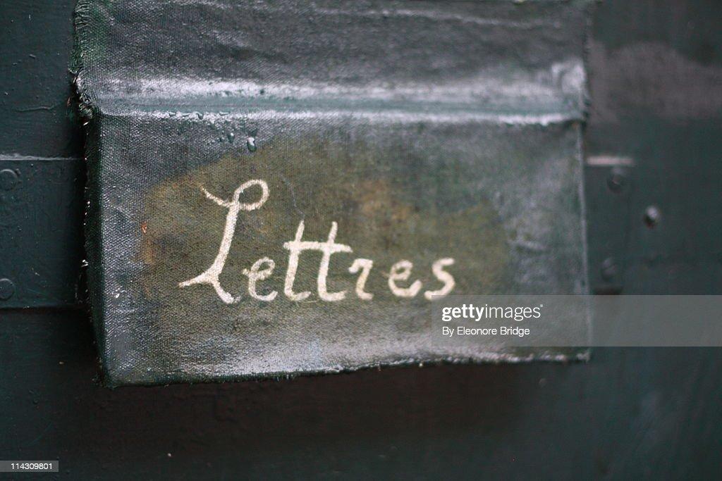Letterbox : Stock Photo
