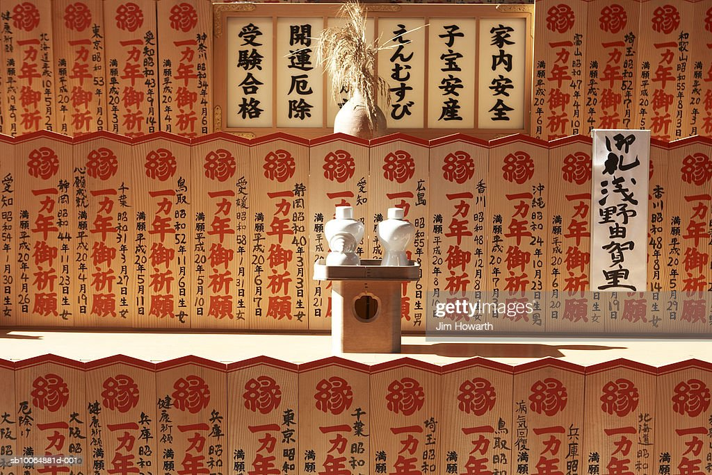 lettering depicting good luck wishes at Kiyomizudera Temple,Kyoto : Stock Photo