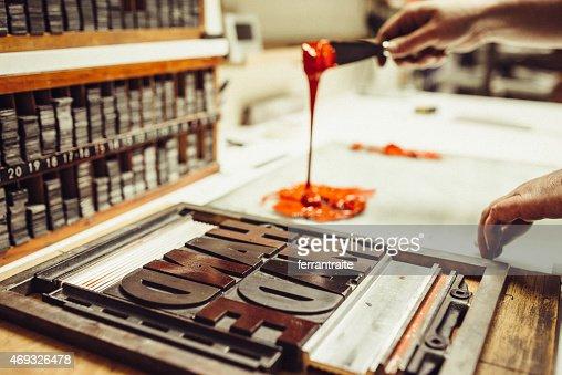活版印刷の印刷