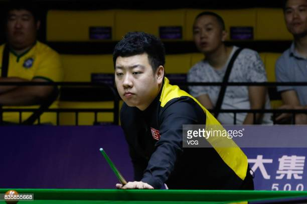 Li Hang of China reacts during his quarterfinal match against Mark Williams of Wales on day five of Evergrande 2017 World Snooker China Champion at...