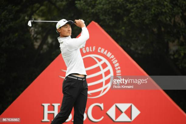 Li Haotong of China plays his shot from the 17th tee during the final round of the WGC HSBC Champions at Sheshan International Golf Club on October...