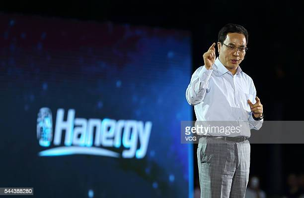 Li Hejun Board Chairman and CEO of Hanergy Holding Group delivers a speech at the launching ceremony on July 2 2016 in Beijing China Hanergy Holding...