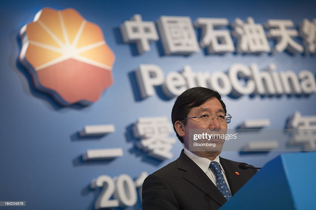 Li Hualin, vice president and secretary to the board of directors at Petrochina Co., speaks during the company's annual results news conference in Hong Kong, China, on Thursday, March 21, 2013. Petrochina, the country's biggest oil and natural gas producer, posted full-year profit that missed analysts' estimates as refining losses and import costs outpaced growth in oil and natural gas production. Photographer: Jerome Favre/Bloomberg via Getty Images