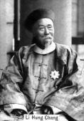 Li Hung Chang 20th century Li Hung Chang was a Chinese general who ended several major rebellions and a leading statesman of the late Qing Empire He...
