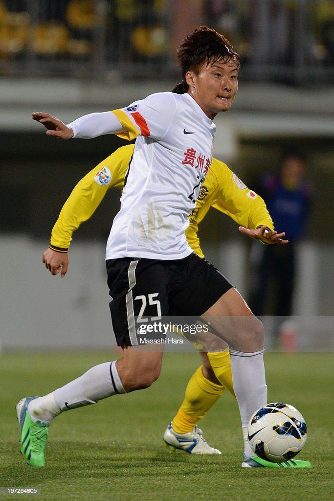 Li Kai #25 of Guizhou Renhe in action during the AFC Champions League Group H match between Kashiwa Reysol and Guizhou Renhe at Hitachi Kashiwa Soccer Stadium on April 23, 2013 in Kashiwa, Japan.
