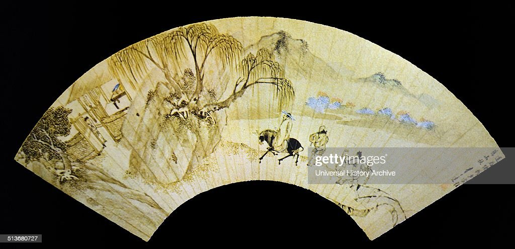 Li Shihta Landscape with Figures China Leaf of a fan India ink and pale colour on goldspeckled paper Ming dynasty
