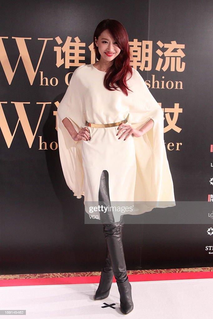 Li Siyu attends the Sohu Fashion Achievement Awards at China World Hotel Beijing on January 8, 2013 in Beijing, China.