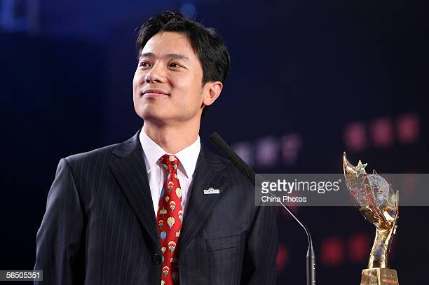 Li Yanhong president of Baiducom delivers a speech to the audience after winning the award during the China Central Television 2005 Economic Figures...