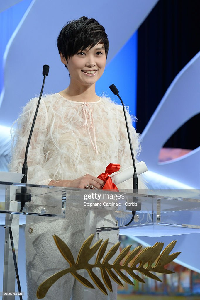 Li Yuchun at the Closing Ceremony during 67th Cannes Film Festival