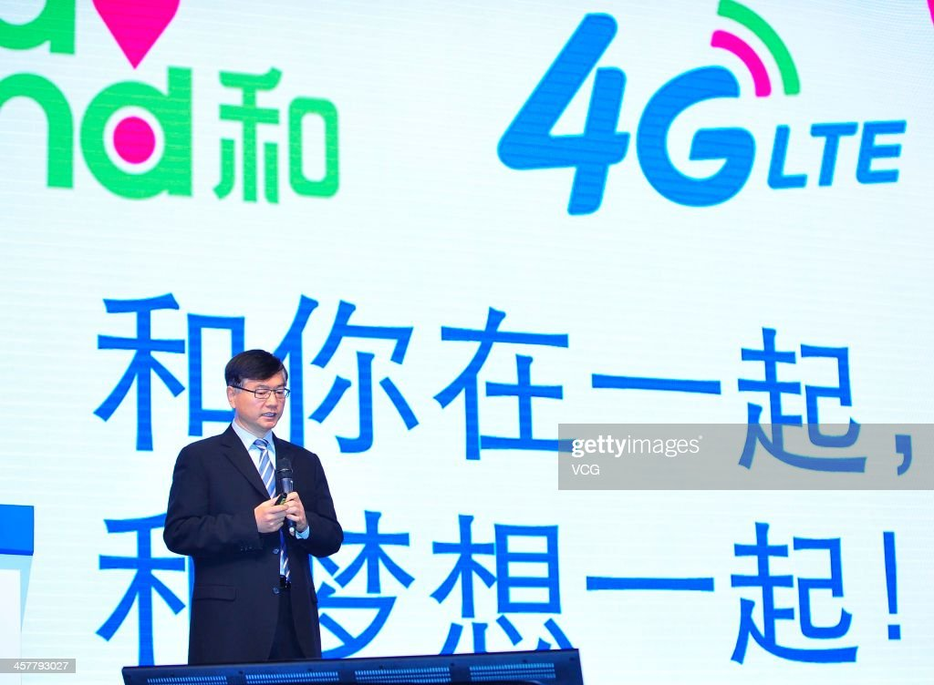 Li Yue, Chief Executive Officer of China Mobile Limited, speaks during the China Mobile Global Partner Conference 2013 at Poly World Trade Center on December 18, 2013 in Guangzhou, China. China Mobile received fourth-generation (4G) mobile licences on December 4, and it has spent more than 40 billion yuan (6.6 billion US dollars) this year into building its fourth-generation network.