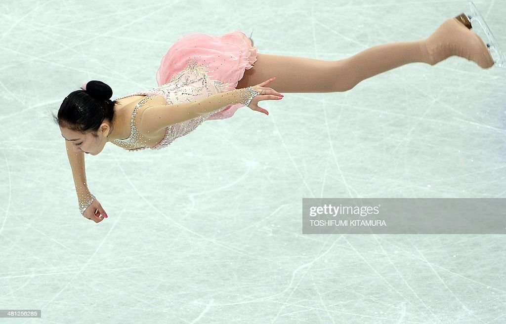 Li Zijun of China performs during her free skating in the women's singles at the world figure skating championships in Saitama on March 29, 2014.