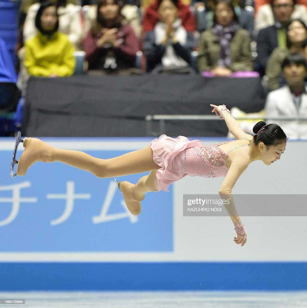 Li Zijun of China performs in the women's individual free skating at the World Team Trophy figure skating competition in Tokyo on April 13, 2013.