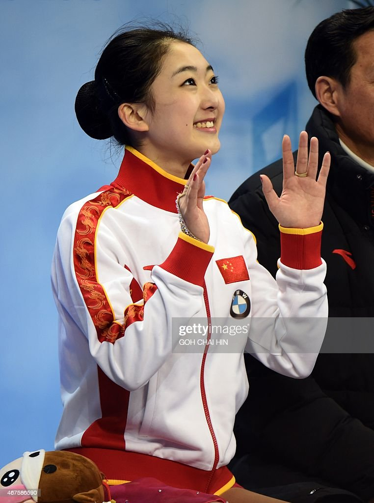 <a gi-track='captionPersonalityLinkClicked' href=/galleries/search?phrase=Li+Zijun&family=editorial&specificpeople=7380389 ng-click='$event.stopPropagation()'>Li Zijun</a> of China reacts as her scores were announced in the ladies' short program during the 2015 ISU World Figure Skating Championships at the Shanghai Oriental Sports Center in Shanghai on March 26, 2015.