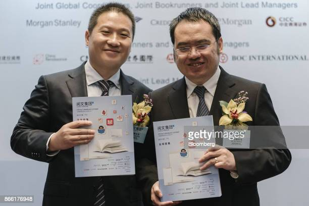 Liang Xiaodong cochief executive officer and executive director of China Literature Ltd left and Wu Wenhui cochief executive officer and executive...
