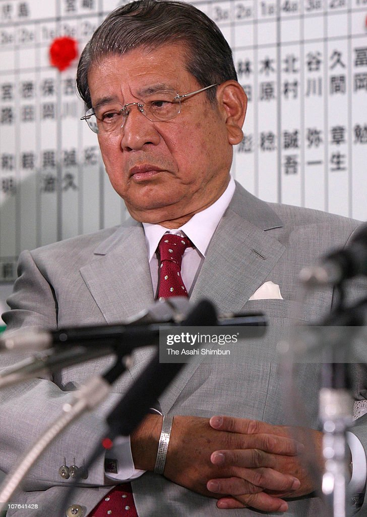 Liberal Democratic Party (LDP) General Council chairman Takashi Sasagawa looks dejected after losing in the Gunma No.2 Single Seat Constituency during the lower house election at the LDP's election campaign headquarters on August 30, 2009 in Tokyo, Japan.