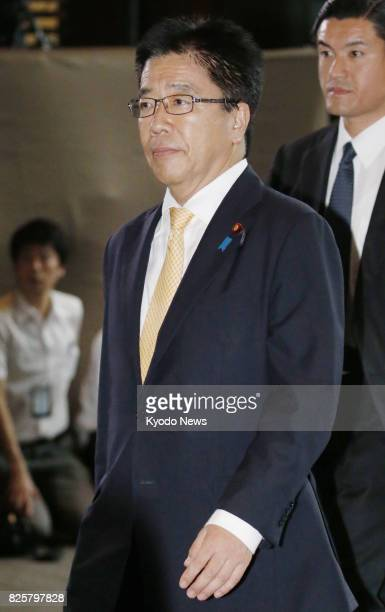 Liberal Democratic Party lower house member Katsunobu Kato arrives at the prime minister's office in Tokyo on Aug 3 to be named as health labor and...