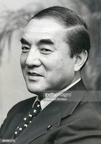 Liberal Democratic Party secretary general Yasuhiro Nakasone is seen at the party headquarters on May 17 1980 in Tokyo Japan Yasuhiro Nakasone is...