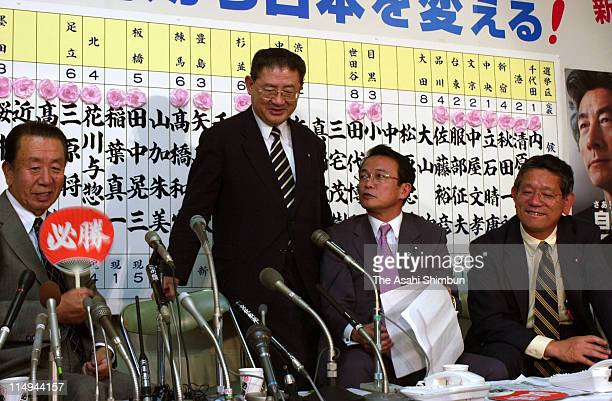 Liberal Democratic Party SecretaryGeneral Taku Yamasaki and the LDP Policy Reserach Council chair Taro Aso are seen at their headquarters on June 24...