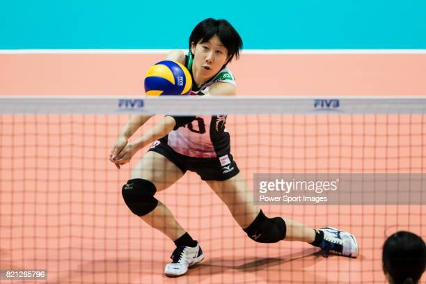 Libero Mako Kobata of Japan in action during the FIVB Volleyball World Grand Prix Hong Kong 2017 match between Japan and Russia on July 23 2017 in...
