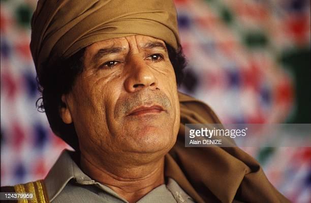 Libyan leader Muammar Gaddafi on March 18 1992 in Tripoli Libya