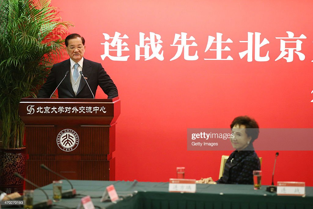 <a gi-track='captionPersonalityLinkClicked' href=/galleries/search?phrase=Lien+Chan&family=editorial&specificpeople=173452 ng-click='$event.stopPropagation()'>Lien Chan</a> (L), Kuomintang Honorary Chairman and his wife Lien Fang Yu, attend a ceremony at Peking University on February 19, 2014, in Beijing, China. Peking University held a ceremony to award Lien 'honorary professor of Peking University' Lien, joined by business leaders and civil group representatives, paid a 4-day visit to Beijing from February 17 to 20. Xi Jinping, general secretary of the Communist Party of China Central Committee, met Lien on February 18. During the visit, Lien has visited sites related to the city's urban construction and countryside.